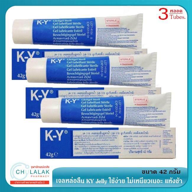 เจลหล่อลื่น Ky Jelly 42 G. ใช้ง่าย ไม่เหนียวเนอะ แห้งช้า ไม่ระคายเคือง จำนวน 3 หลอด (ประหยัดกว่า) By Chulalak Pharmacy.