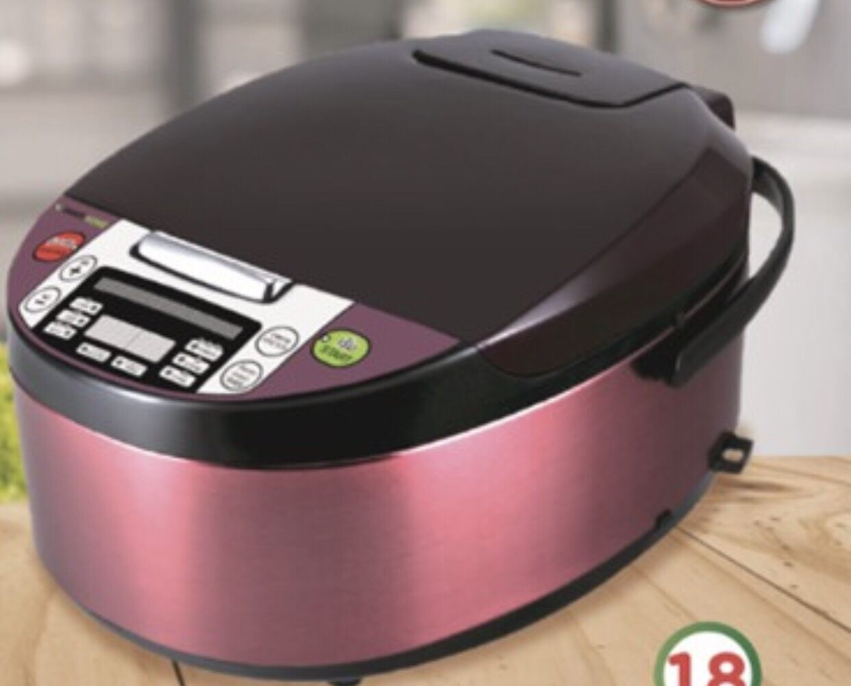 SMARTHOME Digital rice cooker หม้อหุงข้าวดิจิตอล รุ่น SM-RCD903