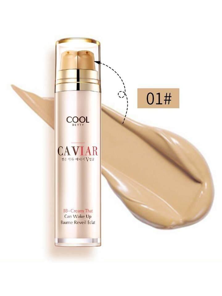 COOL BETTY CAVIAR BB Cream 2 In 1 รองพื้นคาเวีย 01 (1 ชิ้น )