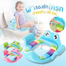 bệt vệ sinh cho bé, bệ ngồi vệ sinh cho bé, nắp đậy vệ sinh cho bé chỗ ngồi vệ sinh cho bé nắp bồn cầu trẻ em