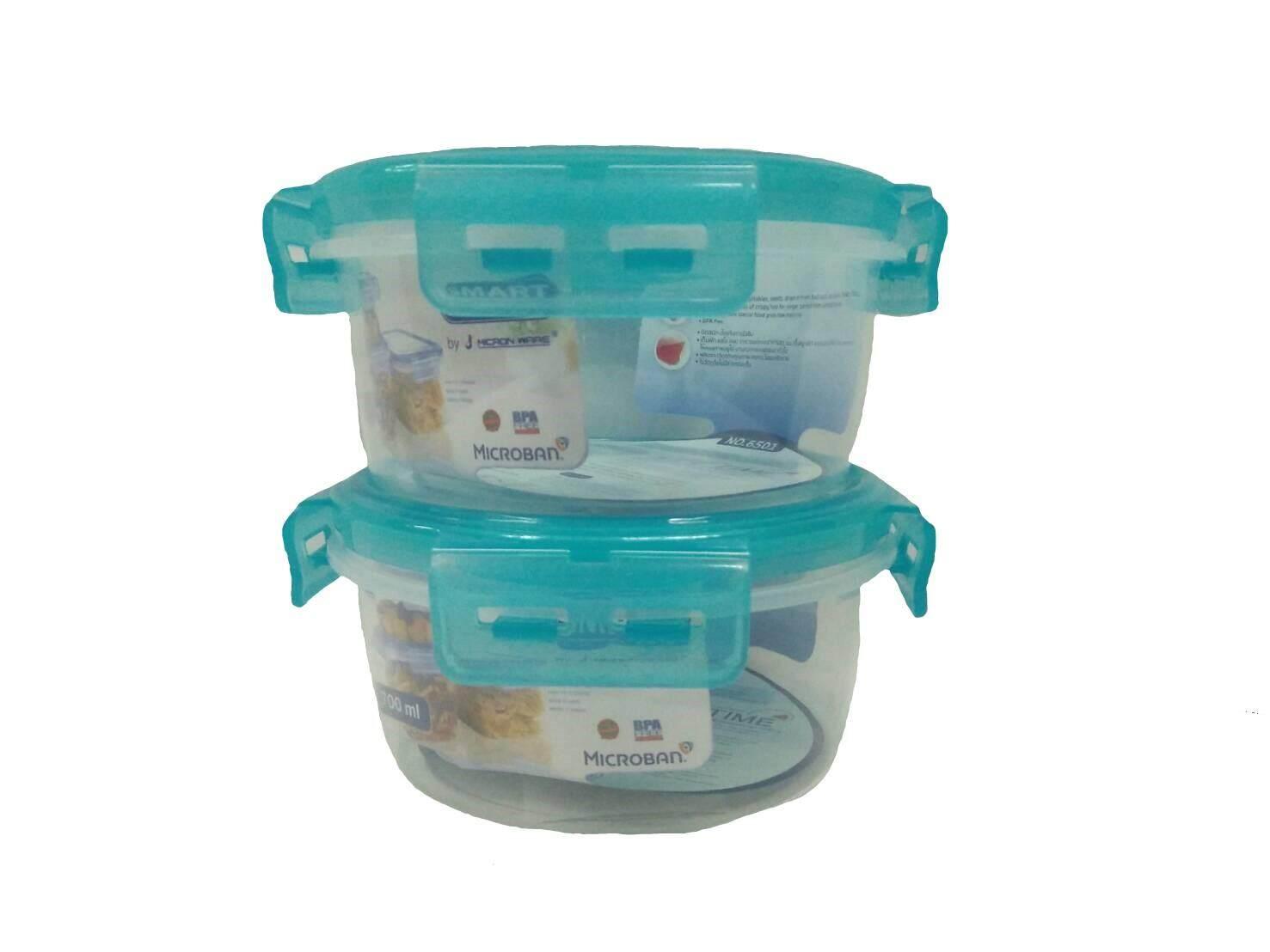 กล่องถนอมอาหาร Smart Lock ปริมาตรบรรจุ 700 มิลลิลิตร (แพ็ค 2 กล่อง) By Mix108shop.