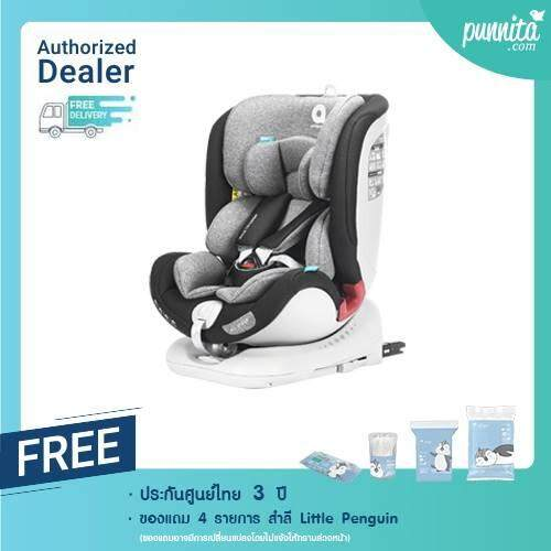 Apramo Carseat รุ่น All Stage ( New Premiun Fabric) แรกเกิด -12 ปี ติดตั้งด้วยisofix  [punnita Official Shop Authorized Dealer].