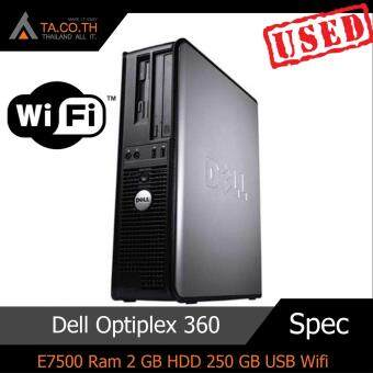 Dell Optiplex 360 Specs