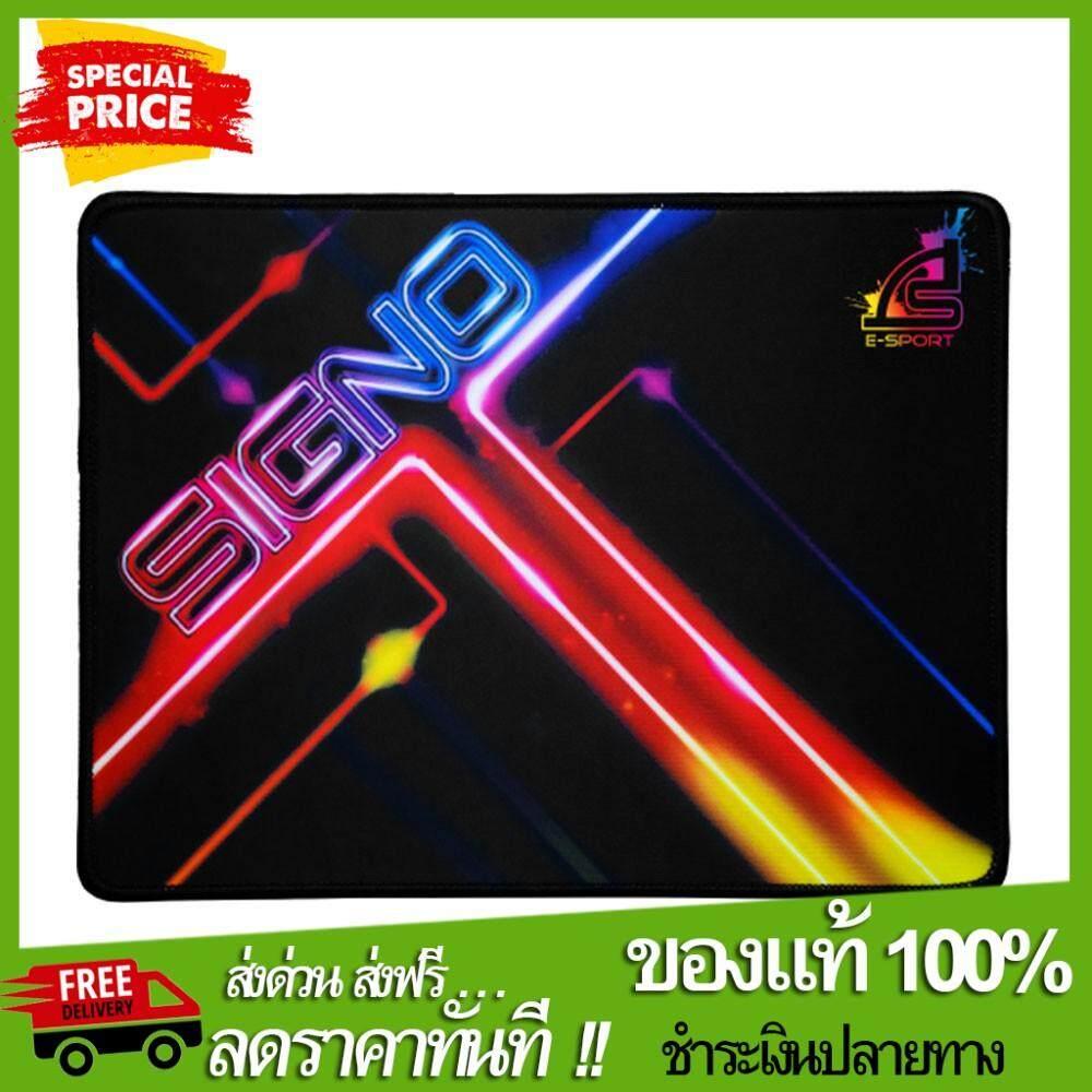 [โปร!! ดีที่สุด] Mouse Pad (เมาส์แพด) Signo Gaming Speed Neoner-1 Mt-325 ของแท้ 100%  ศูนย์รวม   แผ่นรองเมาส์ แผ่นรองเมาส์ Zowie แผ่นรองเมาส์ใหญ่ แผ่นรองเมาส์ Nubwo แผ่นรองเมาส์ Pubg แผ่นรองเมาส์ Signo แผ่นรองเมาส์ Logitech.