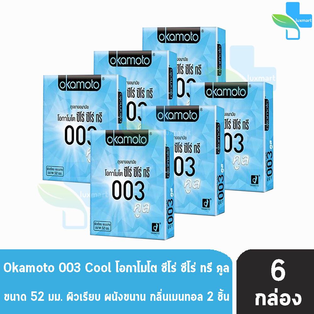 Okamoto 003 Cool ถุงยางอนามัย โอกาโมโต ซีโร่ ซีโร่ ทรี คลู (กล่องสีฟ้าอ่อน)(2ชิ้น/กล่อง) [6 กล่อง]