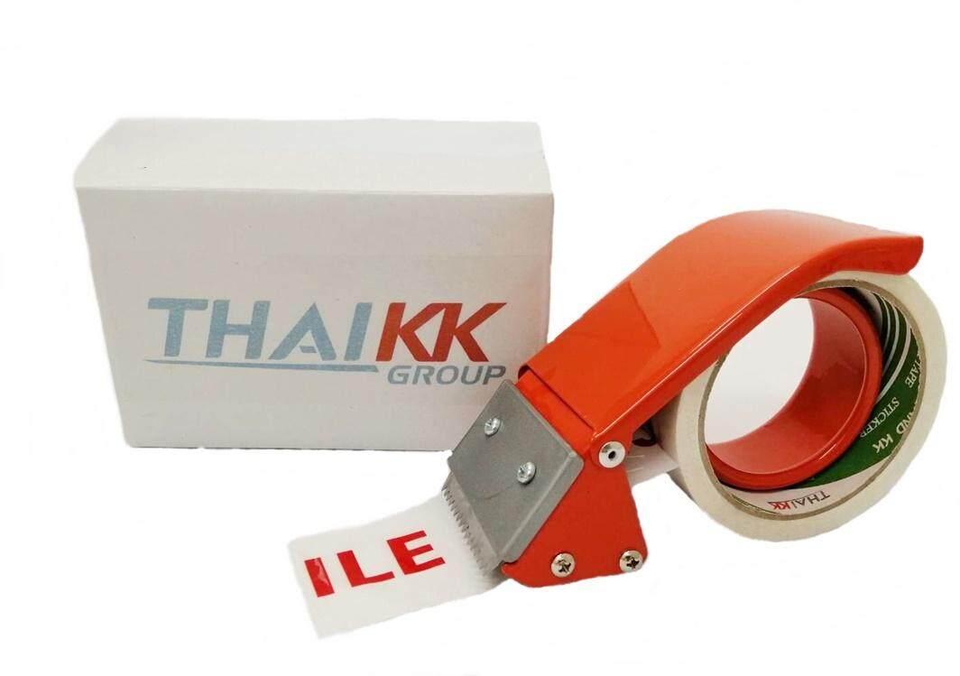 ตัวตัดเทปกาวเหล็ก ไทย เคเค หน้ากว้าง 2 นิ้ว สีแดง (บรรจุ 1 ชิ้น) By Thai Kk Industry Co.,ltd..