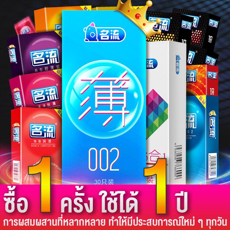 ถุงยางอนามัยแฟร์ ขนาด 52 มม. 184ชิ้น ฮันนีมูน วาเลนไทน์ condom faire honeymoon 52 mm ราคาคุ้มค่า 184pcs 5 Types Ultra Thin Condoms Sexy Latex Dots Pleasure Natural Rubber Condones Male
