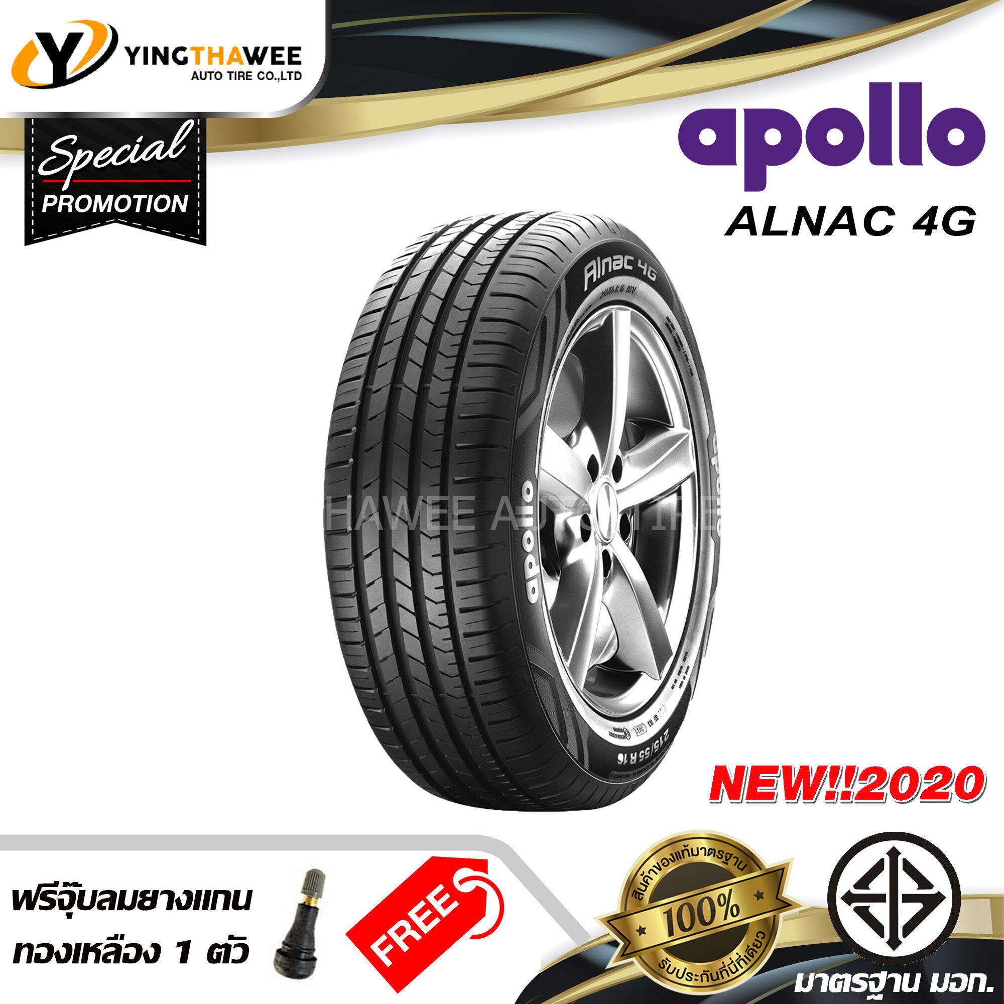 Apollo ยางรถยนต์ 195/50r16 รุ่น Alnac 4g  1 เส้น (ปี 2020) แถมจุ๊บลมยางแกนทองเหลือง 1 ตัว.