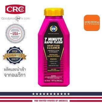 นํ้ายาฟลัชล้างระบบหม้อนํ้า CRC 7 Minute Rapid Flush 444 ml