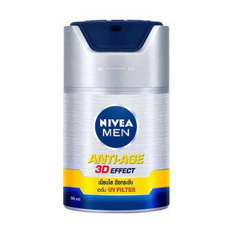 NIVEA MEN นีเวีย เมน แอนไท-เอจจิ้ง เซรั่ม ยูวี 3D Instant Effect 50 มล.