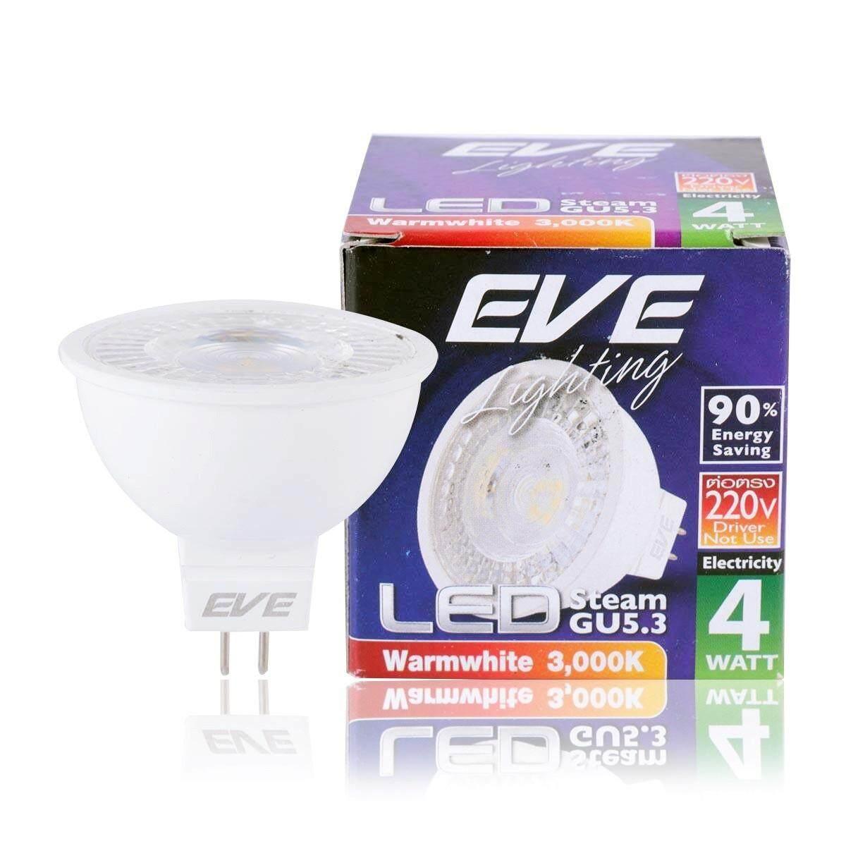 EVE หลอดไฟ LED 4 วัตต์ รุ่น MR16 สตีม (WARM WHITE)