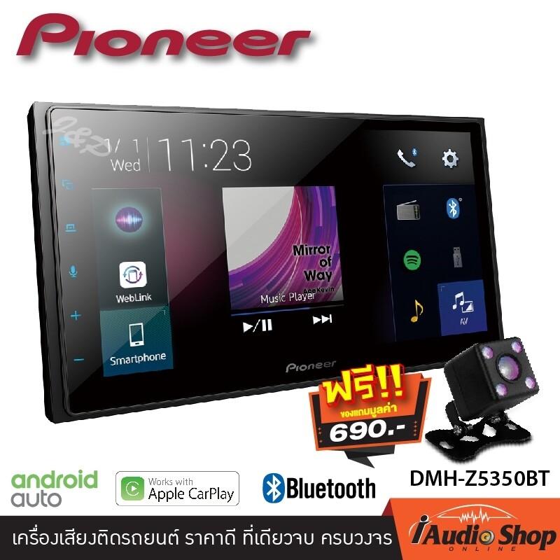 PIONEER DMH-Z5350BT