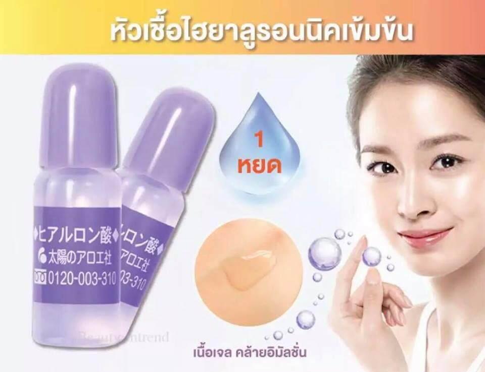ไฮยาลูรอน Hyaluronic 10ml. ของแท้จากญี่ปุ่น100%