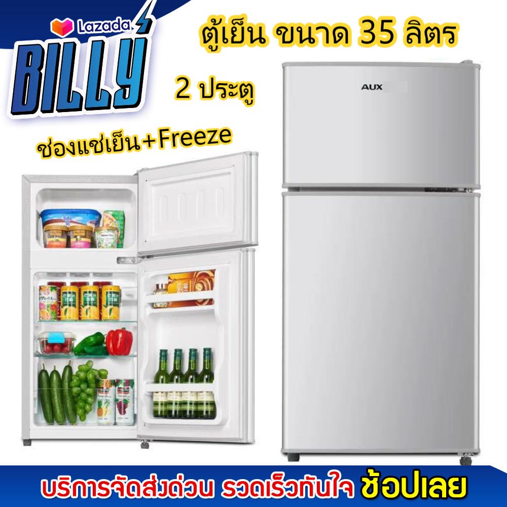 ตู้เย็น ตู้เย็น 2 ประตู ตู้เย็นราคาถูก ตู้เย็นลดราคา เครื่องทำความเย็น Refrigerator ความจุ35ลิตร 1.2คิว ช่องแช่เย็น+freeze มีการรับประกัน Billy.