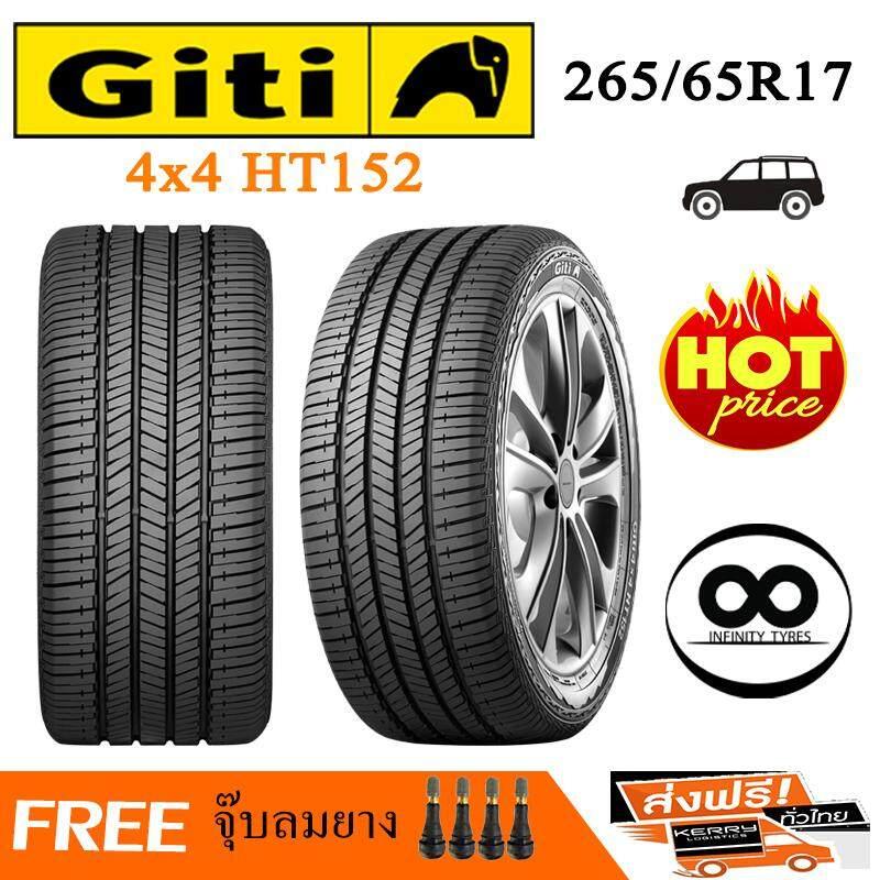 GITI ยางรถยนต์ 265/65R17 112H (ขอบ 17) รุ่น HT152 -1 เส้น