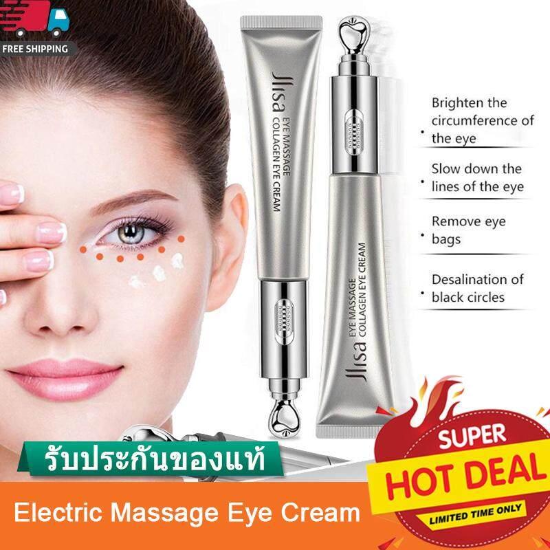 Electric Eye Cream อายครีม+ที่นวดไฟฟ้า ครีมบำรุงรรอบดวงตา ครีมบำรุงรอบดวงตา ครีมบำรุงใต้ตา ลดริ้วรอย ช่วยฟื้นฟูให้สดใสชุ่มชื่นขึ้น ช่วยให้เส้นริ้วและริ้วรอยลดเลือนลง Anti Wrinkles Eye Serum Roller Massager Skin Care
