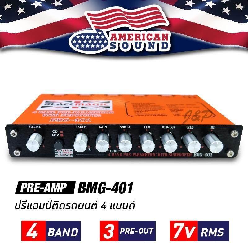 ปรีแอมป์, ปรีแอมป์ติดรถยนต์ By American Sound Official Store.