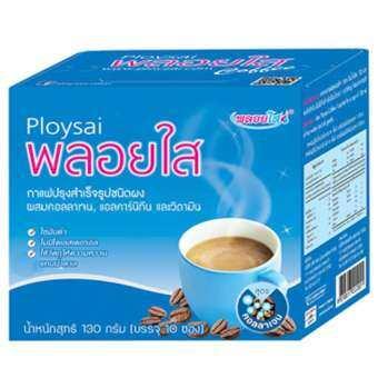 Ploysai กาแฟพลอยใส สูตรคอลลาเจน (แพ็ค1 x 12กล่อง)-