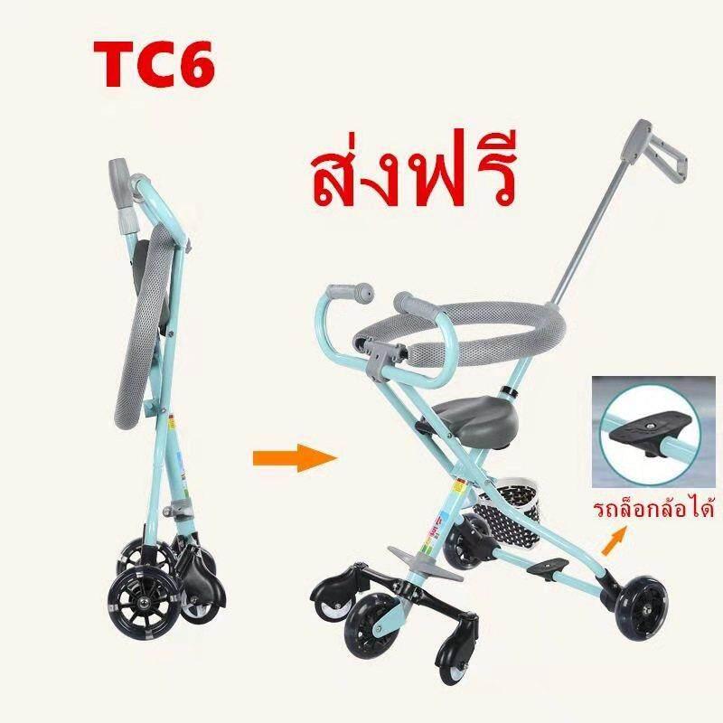 super baby รถเข็นเด็ก5ล้อ สามารถล็อกล้อได้ เบาะนิ่ม PUล้อใหญ่ ล้อมีไฟ แถมตะกร้า น้ำหนักเบา3kg รับน้ำหนักได้70kg รุ่น:TC6