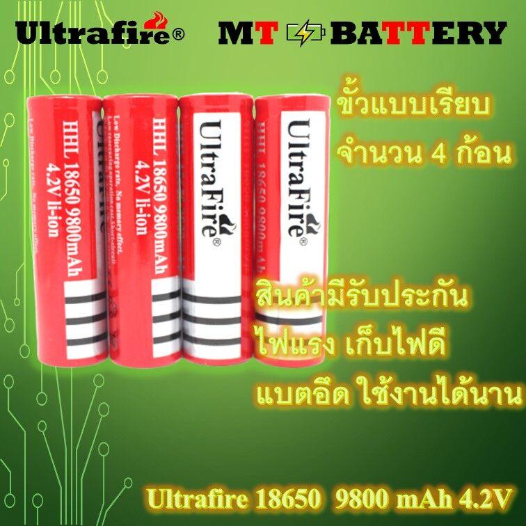 ถ่านชาร์จ 18650 Ultrafire 9800 Mah 4.2v  4ก้อน (u4).