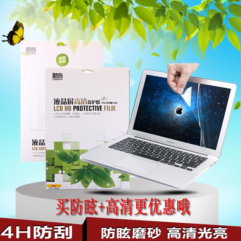 Cooskin 15.6 Inch Màng Dán 14-Inch Màn Hình Phim 13.3 LCD 17.3 ASUS Lenovo Dell HP Sổ Tay Máy Tính Màn Hình Màng Bảo Vệ Độ Phân Giải Cao mờ Chống Phản Quang Màn Hình Màng Dán