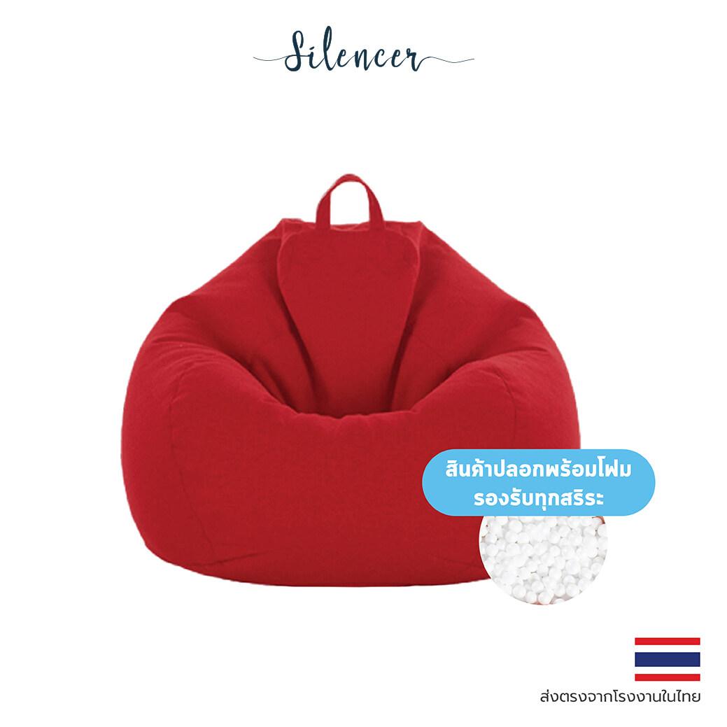 บีนแบ็คทรงหยดน้ำ beanbag ผ้า Canvas เบาะนั่ง เบาะนั่งเม็ดโฟม สีแดง