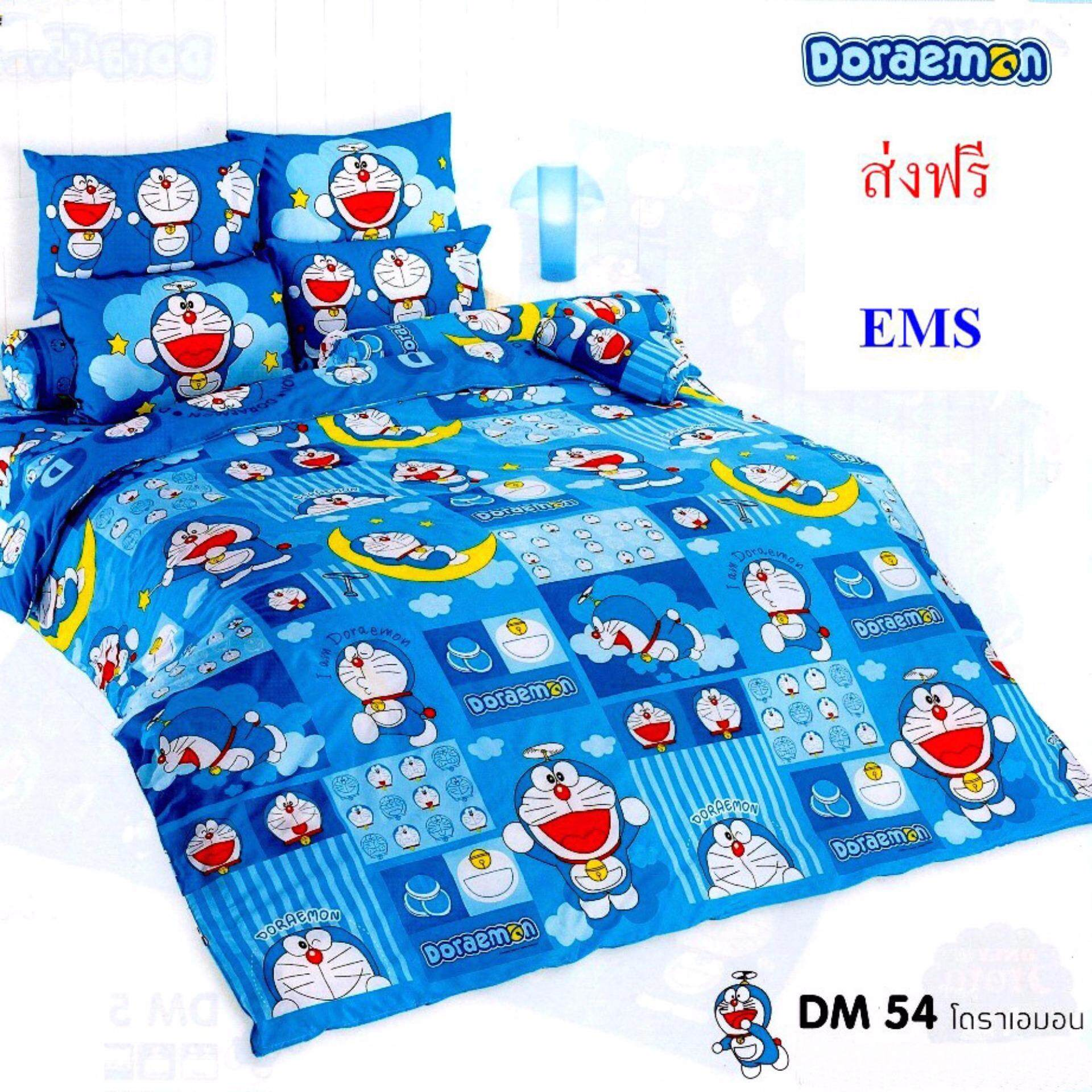 โตโต้ ชุดผ้าปูที่นอน (ไม่รวม ผ้านวม) โดราเอมอน Dm54  ( เดี่ยว 3.5ฟุต  ควีน 5ฟุต  King 6ฟุต).