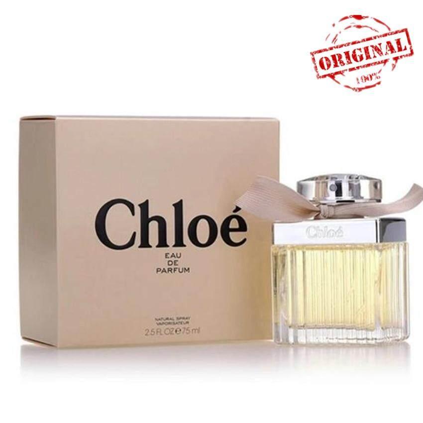 Chloe Eau De Parfum For Women 75 Ml พร้อมกล่อง By Orange.