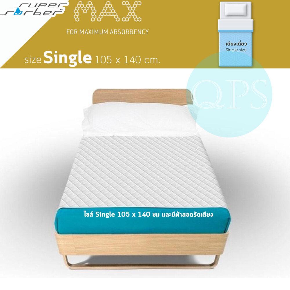 Supersorber แผ่นรองซับเตียงเดี่ยวพร้อมผ้าสอดใต้เตียง ไซส์ Single 105 x 140 ซม.