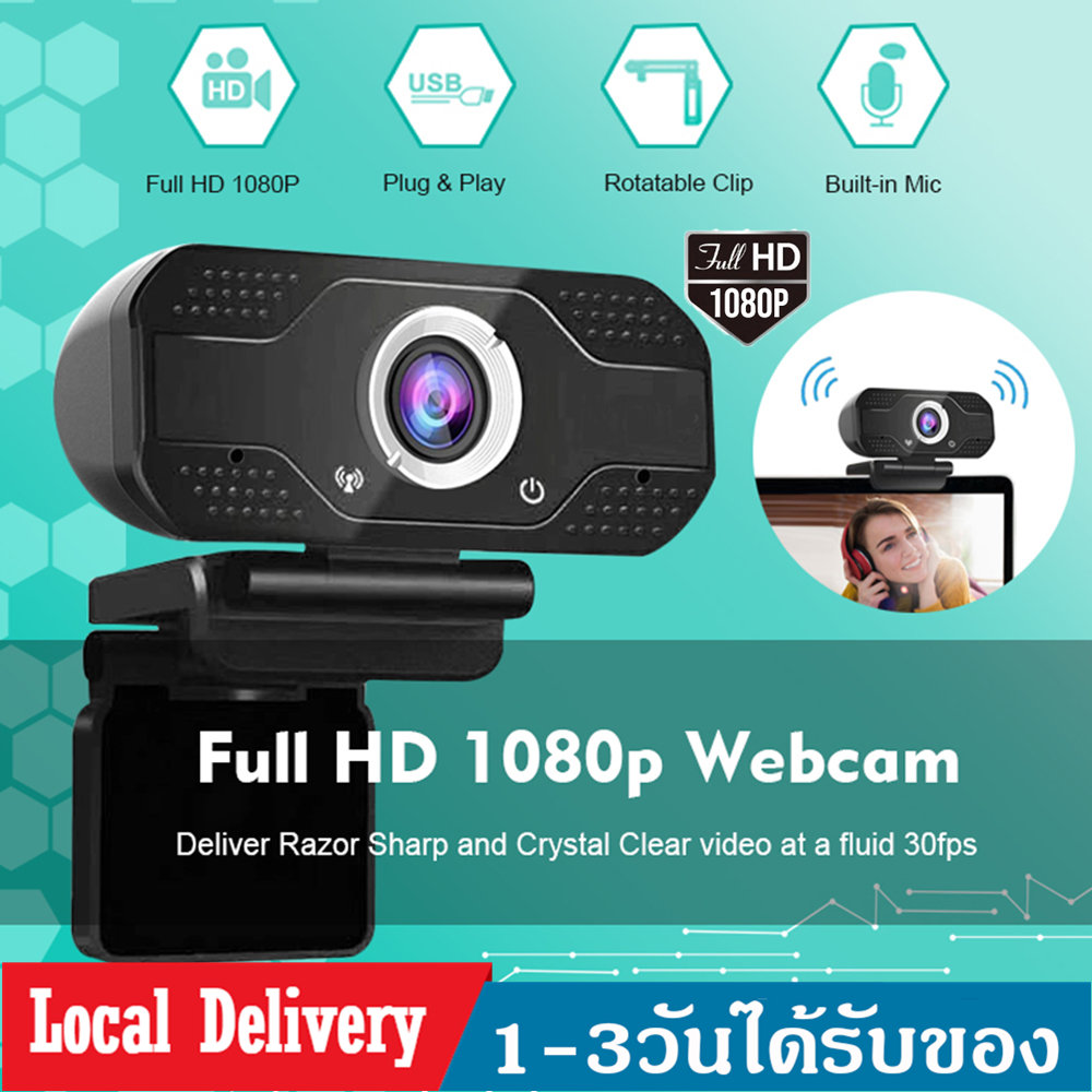 【1080p Hd】ฉันคือผู้ผลิตต้นทาง กล้องเว็ปแคม Webcam Hd 1080p พร้อมไมค์ในตัว กล้องเครือข่าย คอมพิวเตอร์ หลักสูตรออนไลน์ การประชุมทางวิดีโอ เสียบusbใช้งานได้ทันที Built In Microphone Usb Webcam 1080p.