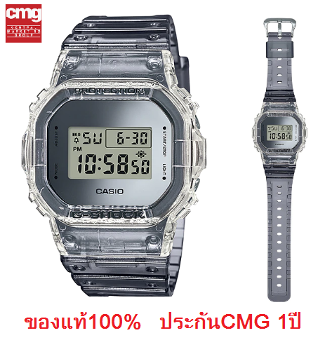 Win Watch Shop นาฬิกา Casio G-Shock รุ่น Dw-5600sk-1 นาฬิกาผู้ชาย รุ่นใหม่ล่าสุด - มั่นใจ ของแท้ 100% รับประกัน Cmg 1ปีเต็ม (ส่งฟรี เก็บเงินปลายทางได้).