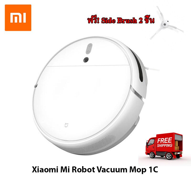 """[ส่งฟรี !!] Xiaomi Mi Robot Vacuum Mop 1C หุ่นยนต์ดูดฝุ่น เครื่องดูดฝุ่นอัจฉริยะ ช่วยเบาแรง หมดปัญหาเรื่องฝุ่น ง่ายแค่ """"ปลายนิ้ว"""" รับประกัน 1 ปี, Model"""