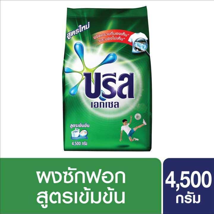 Breeze Excel Washing Powder 4500 g.  บรีส เอกเซล ผงซักฟอก 4500 ก.