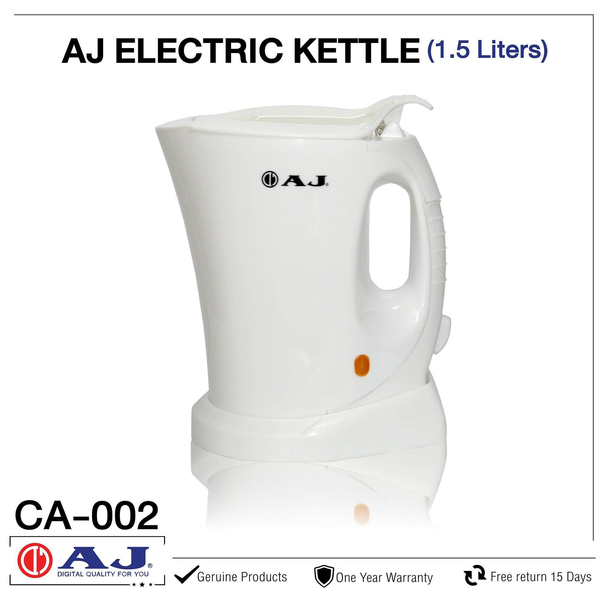 AJ กาต้มน้ำร้อน CA-002