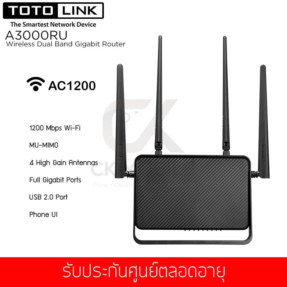 Sell access point totolink cheapest best quality | TH Store
