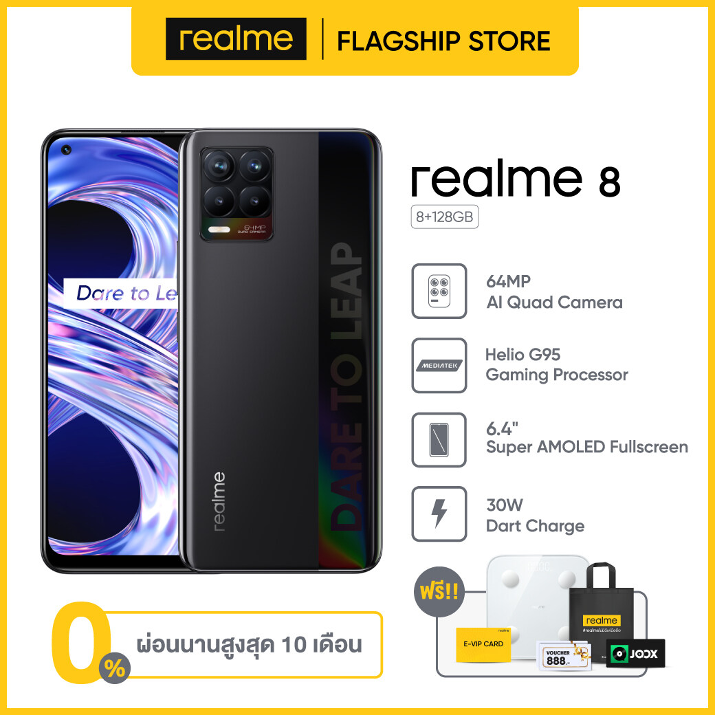 [Pre-Order 21 April - 3 May] realme 8 (8+128G), MTK Helio G95, แบตเตอรี่ 5,000 mAh