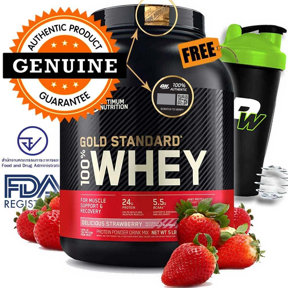 Optimum Nutrition 100% Whey Protein Gold Standard 5LB - Delicious Strawberry เวย์โปรตีน + FREE Blender Shaker
