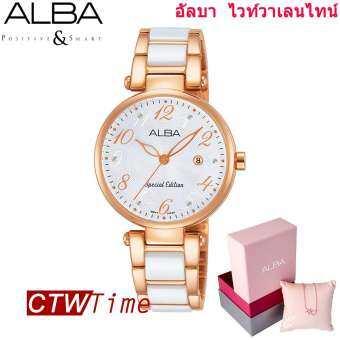ส่งฟรี !! ALBA Special Edition นาฬิกาข้อมือผู้หญิง สแตนเลส รุ่น AH7N74X1 (สีพิ้งค์โกลด์)