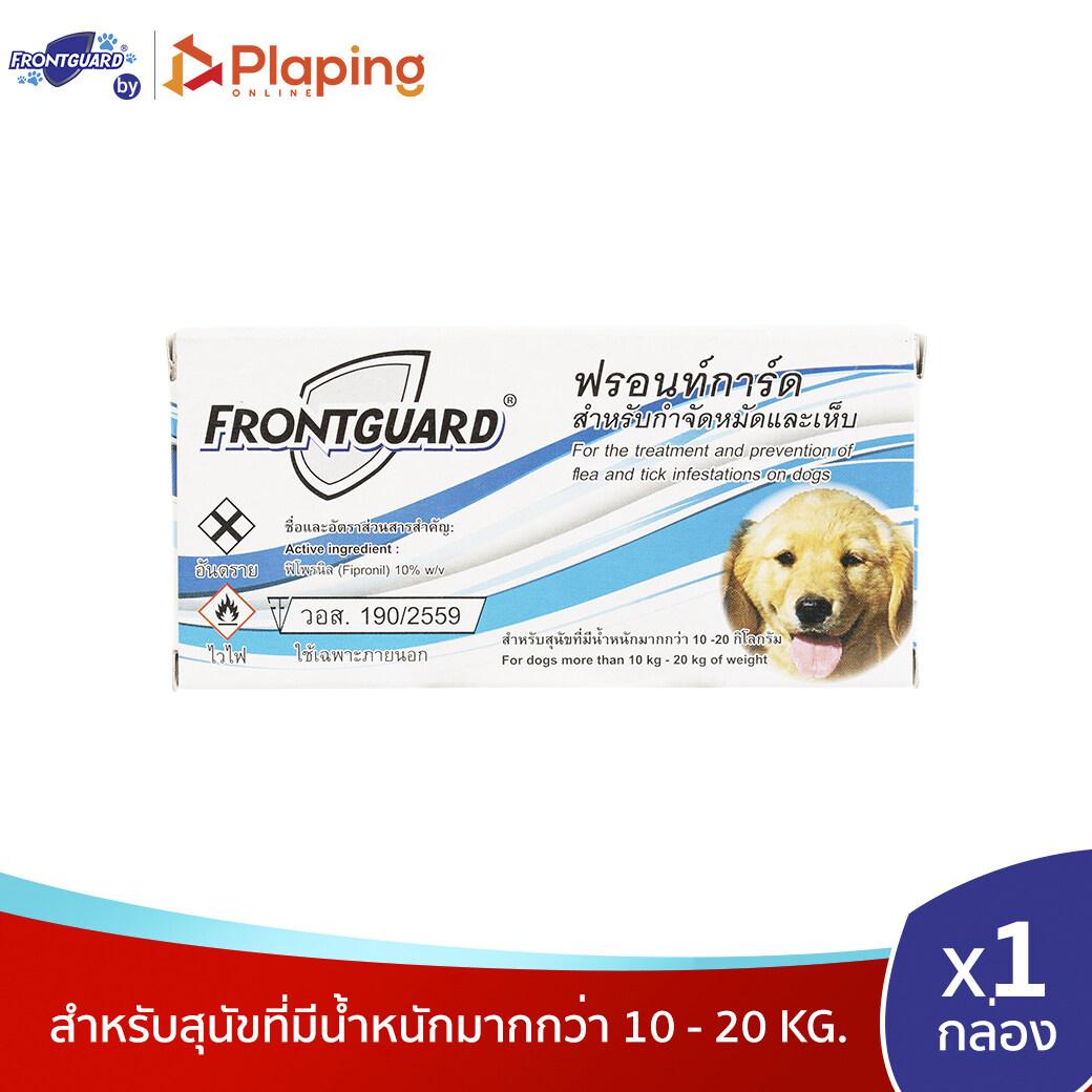 Frontguard ฟรอนท์การ์ด สปอต ออน ยาหยดเห็บหมัด สำหรับสุนัขน้ำหนักมากกว่า 10 - 20 กก. (size M) แพ็ค 1 กล่อง.
