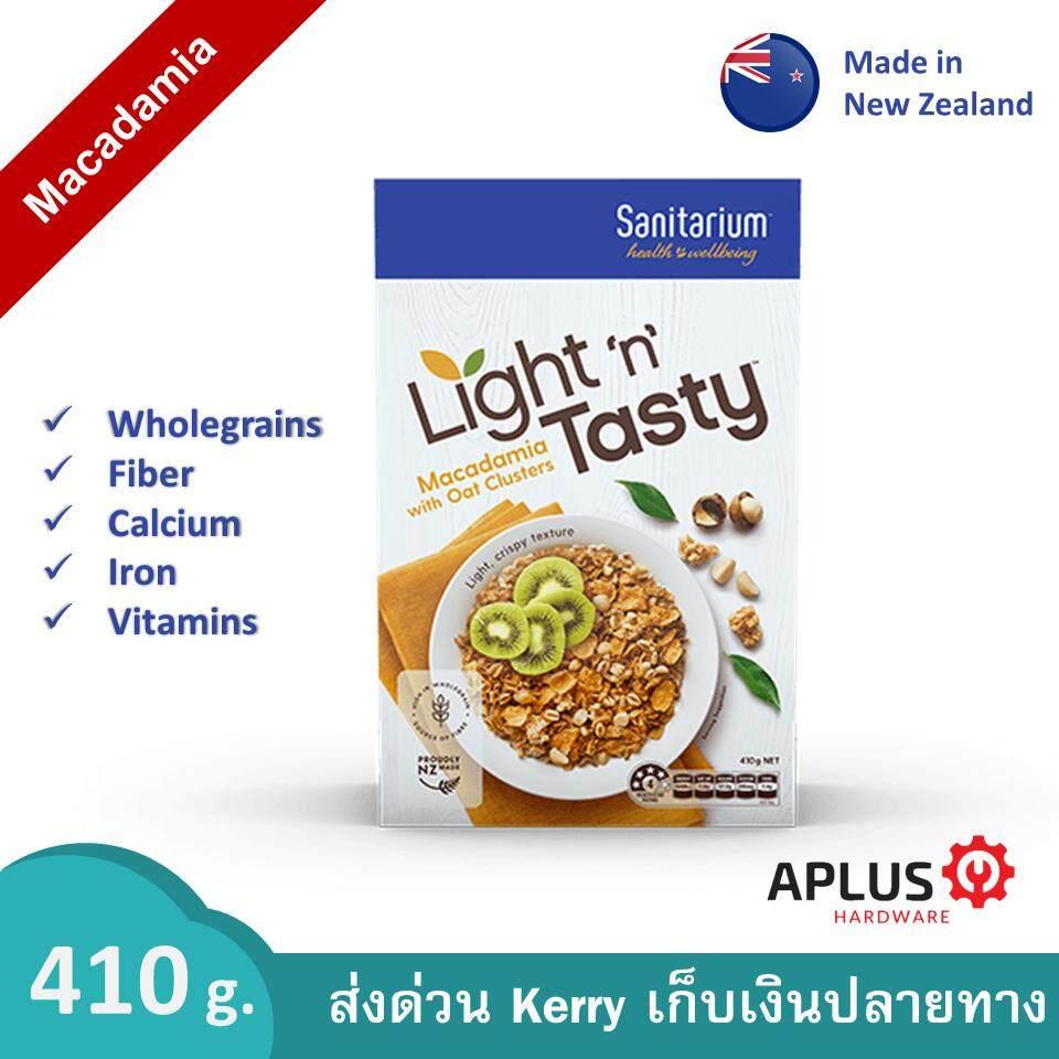 ซีเรียล แซนนิทาเรียม ธัญพืชอบกรอบ ผสมถั่วแมคคาดาเมียและข้าวโอ๊ต (410  กรัม) Sanitarium Light N Tasty Macadamia With Oat Clusters (410g.) อาหารเช้าธัญพืช ธัญพืชรวม ธัญพืชอบแห้ง กราโนล่า โฮลเกรน ยี่ห้อไหนดี ยี่ห้อไหนไม่อ้วน อาหารเช้า จากประเทศนิวซีแลนด์.