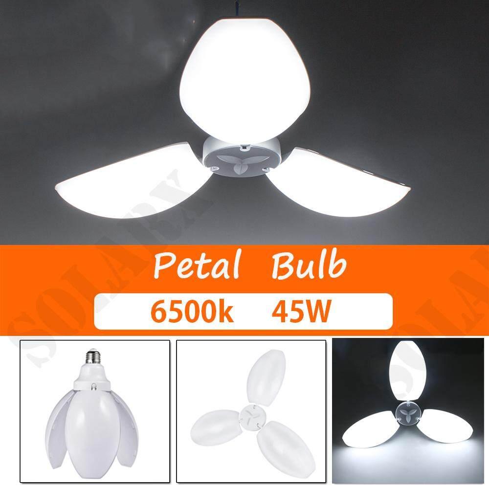 หลอดไฟ Led ทรงใบพัด พับได้ 45w E27 หลอดไฟ Led ดอกไม้ปรับ หลอดไฟ Led Petal Fan Blade Bulb Flower Lamp Adjustable Solarx.