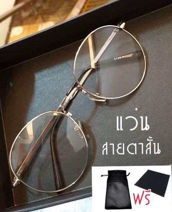 แว่นสายตาสำหรับสายตาสั้น (-50ถึง-600) ทรงหยดน้ำ สีเงิน (กรอบพร้อมเลนส์สายตา) ส่งฟรีแถมซองหนังใส่แว่น และผ้าเช็ดเลนส์ By Jewelry Thai.