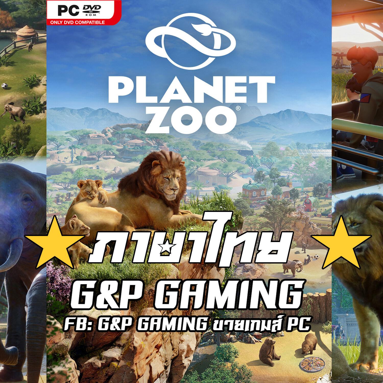 [pc Game] แผ่นเกมส์ Planet Zoo: Deluxe Edition Pc [ภาษาไทย].