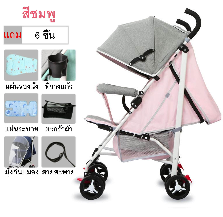 โปรโมชั่น รถเข็นเด็ก ปรับได้3ระดับ(นั่ง/เอน/นอน) เข็มขัดนิรภัย5จัด พับง่าย น้ำหนักเบา พร้อมระบบล้อกันกระเทือน