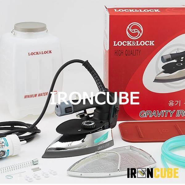 Lock&Lock เตารีดไอน้ำอุตสาหกรรม เตารีดไอน้ำกระปุกน้ำเกลือ รุ่น ICLK-300A ขนาด 20.9x12cm [ฟรี! ฟิลเตอร์กรองน้ำ+แผ่นรองกันผ้าขึ้นเงา+รับประกัน 1 ปี]