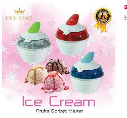 Fry King เครื่องทำไอศกรีม รุ่น Fr-F2 เครื่องทำไอศกรีม เครื่องทำไอศกรีมราคาถูก เครื่องทำไอศกรีมลาซาด้า เครื่องทำไอศกรีมคุณภาพดี เครื่องทําไอศครีมโฮมเมด เครื่องทําไอศครีม เครื่องทำไอติม เครื่องทําไอติมราคาถูก ได้ทุกรูปแบบ เครื่องทำไอศครีม ขนาดเล็กกะทัดรัด.
