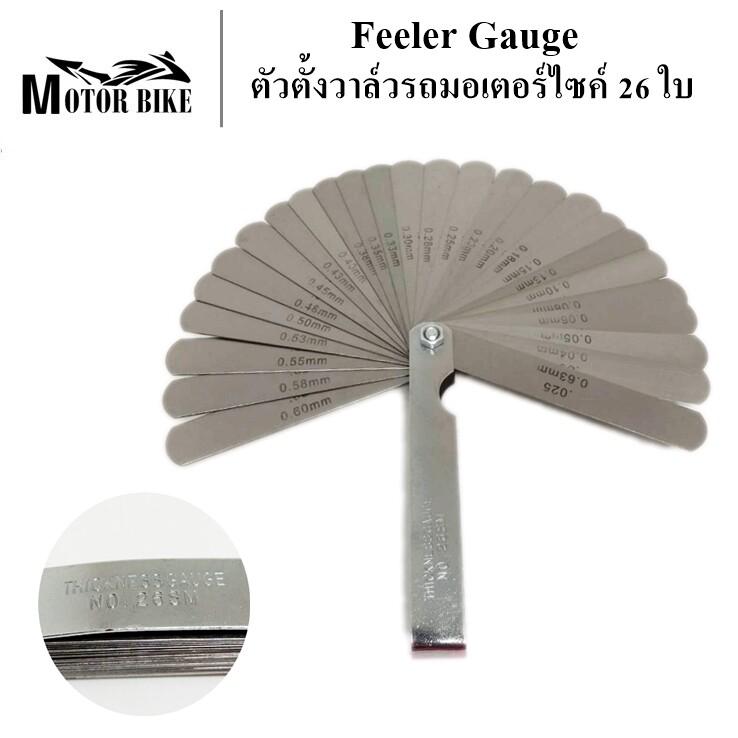 Feeler Gauge เมตริก Gap Filler ตัวตั้งวาล์วรถมอเตอร์ไซค์และรถยนต์ฟิลเลอร์เกจ ฟิลเลอร์ตั้งวาวน์ 26 ใบชุด ขนาด 0.0015- 0.025 (0.04- 0.63 มม.).