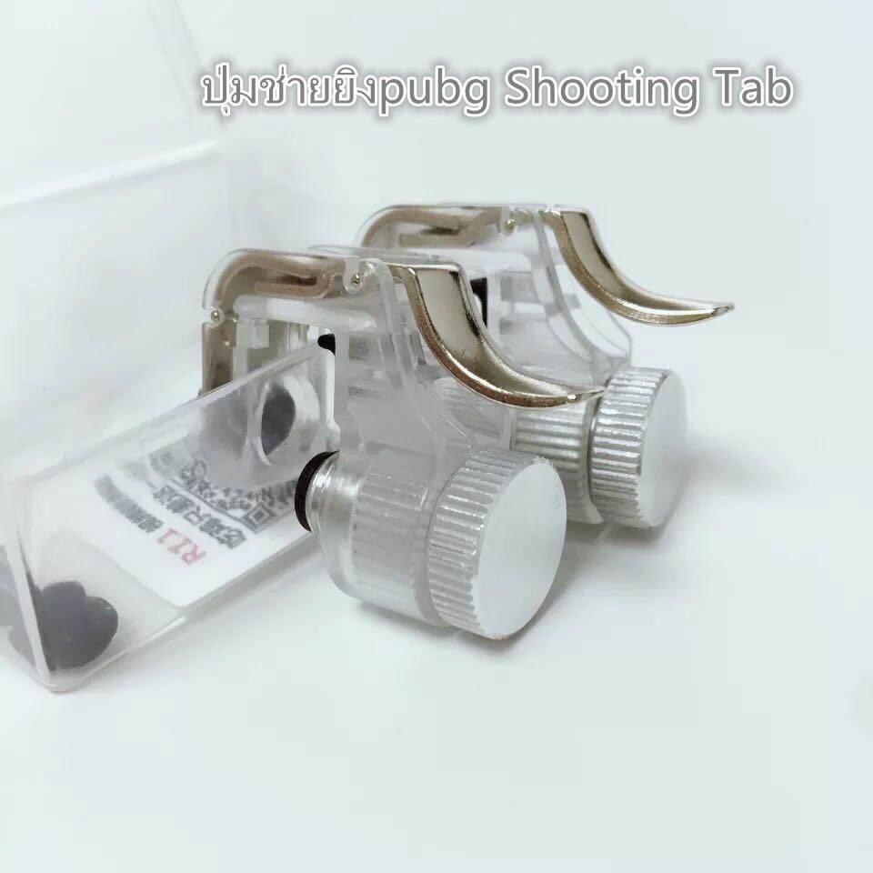 Llili  ขวดน้ำ กระติกน้ำ เก็บร้อนเย็น 500 Ml R11 E9 I7s I8 J03  J-03  J03 ชุดหูฟัง เกม  ชุดหูฟัง  เก็บความร้อน  ขวดสูญญากาศ  ขวด  เสื่อโยคะ  เกม  Plug-In  ชุดหูฟัง  สิ่งประดิษฐ์  บลูทู ธ  สัตว์   กระเป๋า  เสื้อผ้า  .