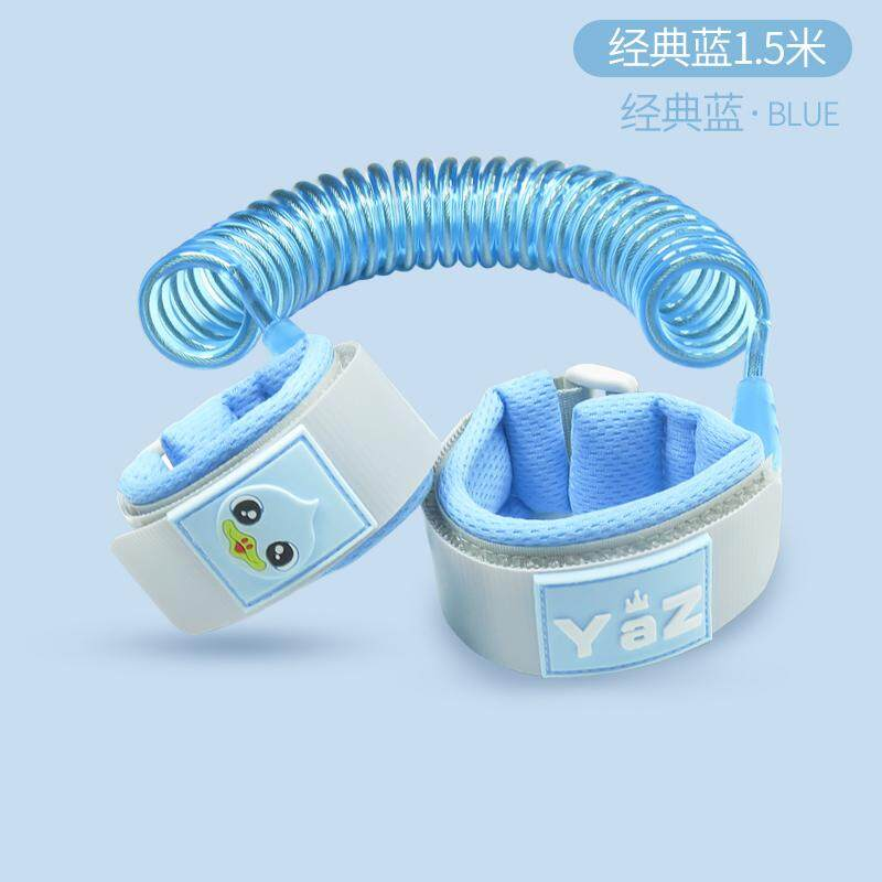 Baby Anti Lost with Hand Holding Rope Children Anti-Go Lost Bracelet Couples Girlfriend Walk Baby Useful Product Safe Anti-separation Rope image on snachetto.com