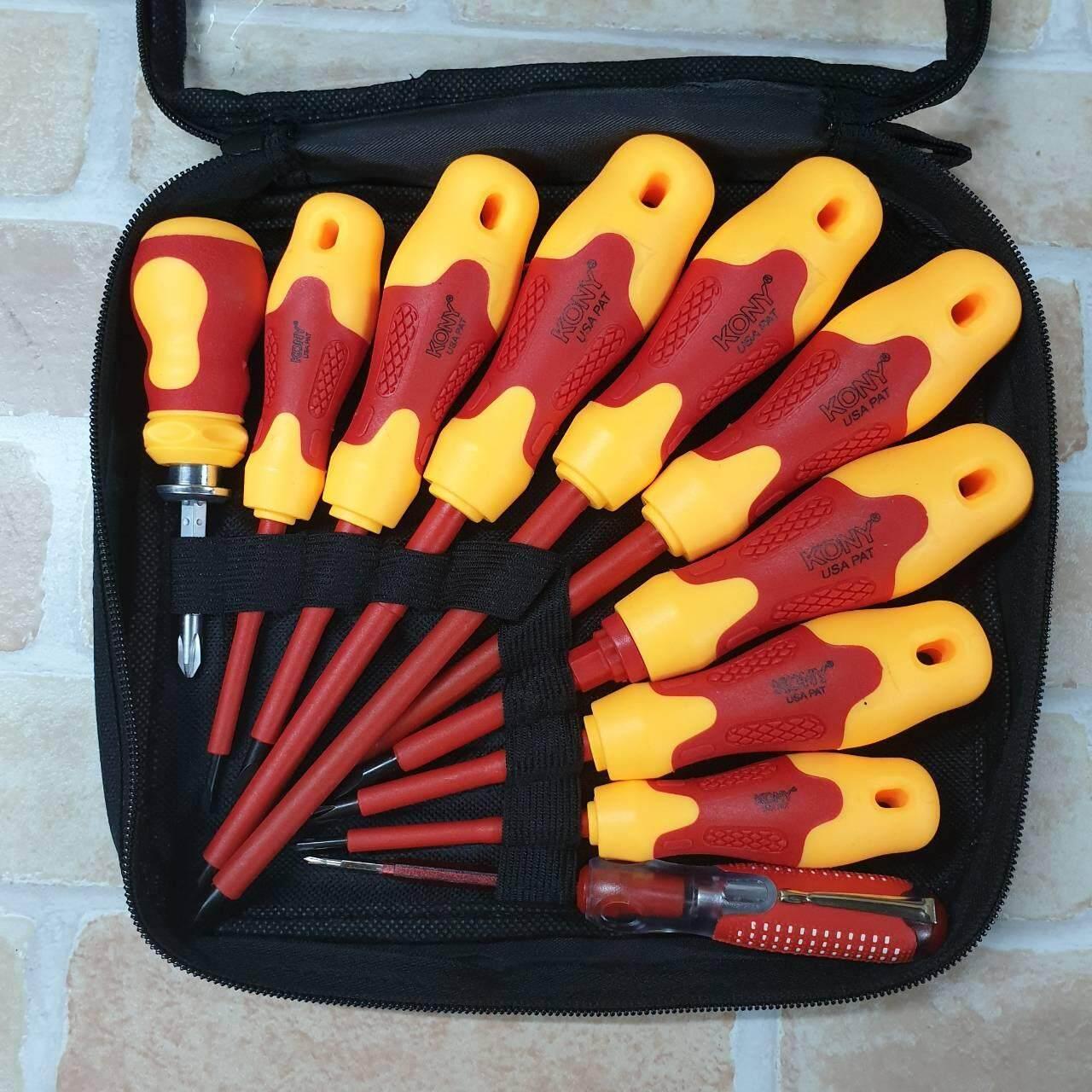 KONY ไขควงชุด ไขควงกันไฟ ไขควงช่างไฟ ไขควงหุ้มฉนวน 10 ตัว/ชุด